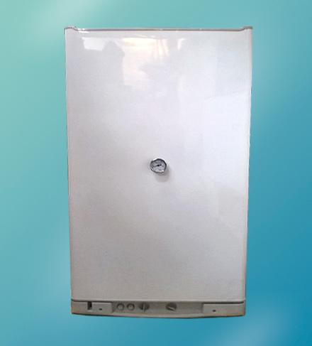 Refrigerador A Gas/12V DC Para Ambulancias › DOMETIC RGE 300